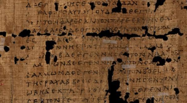 The Gospels' Voices
